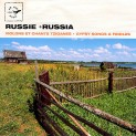 V.A.: Russia: Gypsy Songs And Fiddles