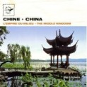 V.A.: China: The Middle Kingdom (Shan Di Orchestra)