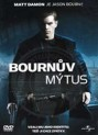 Bournv mtus ( Bourne Supermacy )