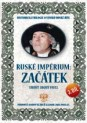 Rusk imprium 3: Uboh Pavel ( Russian Empire 3 )
