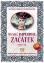 Rusk imprium 2: Carsk lov ( Russian Empire 2 )